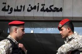 رسميا.. توجيه تهم (للرؤوس الكبيرة) في قضية الدخان بالأردن