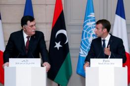 الإليزيه: فرنسا تدعم الحكومة الليبية المعترف بها دوليا