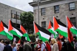 الجالية الفلسطينية في أميركا: لا للمنظمات المشبوهة ولا للسلام الاقتصادي