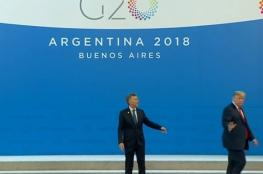 شاهد: طرائف ترامب.. ترك رئيس الأرجنتين وحيدا على المنصة