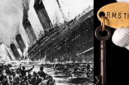 بعد 106 أعوام على حادثة التيتانيك.. هذا المفتاح كان قادراً على انقاذها