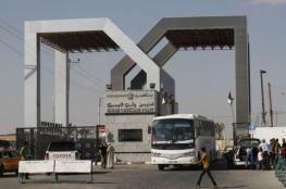 داخلية غزة تنشر إعلانًا حول التسجيل للسفر عبر (معبر رفح)