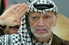 ذكرى ميلاد الرئيس الراحل ياسر عرفات
