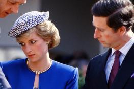 (ابن الأمير تشارلز) يفجر مفاجأة قد تهز العائلة الملكية ببريطانيا.. الأميرة ديانا علمت بالسر وكانت ستفضحه قبل موتها
