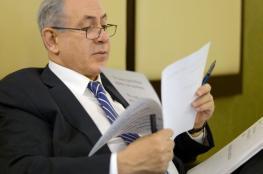 نتنياهو يبدأ مشاورات تشكيل حكومته