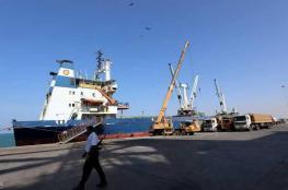 بعد اجتماع عرض البحر.. يمنيون يخشون من خطوة (سطح القمر)