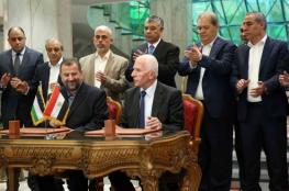 غزة على موعد مع المصالحة والهدنة ورفع الحصار خلال أيام