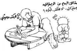 ناجي العلى نجا بشهادته من ذل المرحله