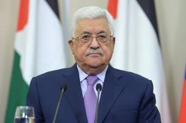 الرئيس عباس : سنحل المجلس التشريعي قريبا