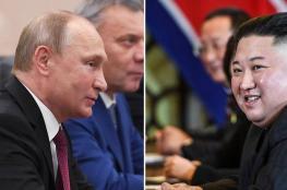 قمة روسية كورية شمالية هذا الشهر
