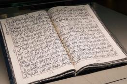 شاهد: سيدة باكستانية تخيط حروف القرآن الكريم كاملا بالتطريز اليدوي