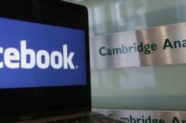 الشركة التي هزَّت فيسبوك بسرقتها بياناتٍ لعشرات ملايين المستخدمين.. محققون اقتحموا مقرَّها لجمع الأدلة