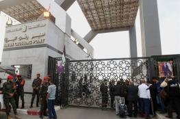المالية بغزة تكشف قيمة إيرادات 2018 والضرائب الشهرية من معبر رفح