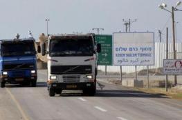 حماس تعتزم الذهاب إلى خطوات أحادية في قطاع غزة