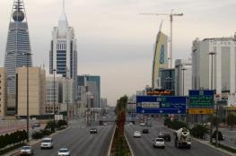 السعودية تحقق أعلى مؤشر للاستقرار الاقتصادي