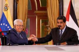 مادورو: اعتبر نفسي رئيساً فلسطينياً وجزءاً من القضية التاريخية