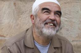 الشيخ رائد صلاح لأول مرة يرد على لائحة الاتهام ضده