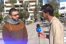 شاهد بالفيديو: (الهروب التكتيكي) .. هكذا يتحايل طلبة الجامعات على ملل الدراسة بغزة!