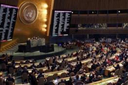 بأغلبية ساحقة.. الأمم المتحدة تعتمد خمسة قرارات لصالح القضية الفلسطينية