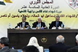 دعوات لتجنب زج القضايا الشخصية.. أعضاء في الثوري: جلسة اليوم غير رسمية وبمن حضر