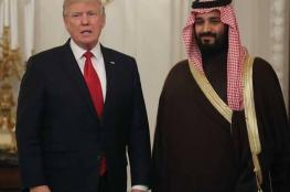 اتصال هاتفي بين الرئيس الأميركي وولي العهد السعودي