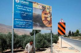 31 يناير.. (ضربة واشنطن) الجديدة في الضفة وغزة