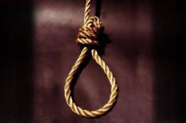 غزة..الإعدام لمُدان بقتل طفل قبل 10 سنوات