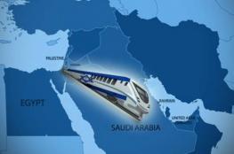 شاهد: إسرائيل تكشف تفاصيل مشروع قضبان السلام مع دول الخليج العربي