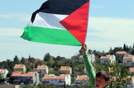 محاكمة جنائية لمن يرفع علم فلسطين بأراضي الداخل