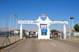 الأردن يقدم تسهيلات لأهالي غزة