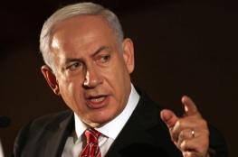 نتنياهو يهدد بانتخابات مبكرة حال عدم حل قضية قانون التجنيد