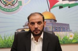 حماس تعلن ترحيبها بدعوة التجمع الديمقراطي بشأن الانتخابات