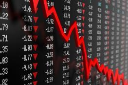 أزمة مالية جديدة تُهدد العالم