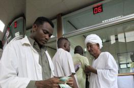 السودان.. توقف تام لبيع العملات الأجنبية
