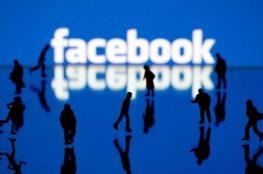 فيسبوك يلغي خطته الأهم.. و