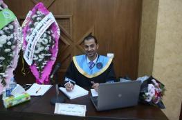 جامعة الأزهر بغزة تمنح درجة الماجستير في الاقتصاد للباحث صلاح حمدان