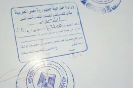 مؤسسة المبدعين العرب واكاديمية الشمس تمنح عاكف المصري درجة الدكتوراه الفخرية في الأصول العشائرية.