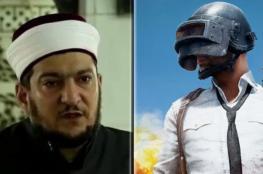 بعد أن تسبَّبت لعبة PUBG في حالات قتل وطلاق.. شيخ عراقي يُحذِّر: تعليم للجريمة والقتل مجاناً