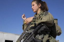 مجندة إسرائيلية أطلقت النار على فلسطيني بهدف التسلية