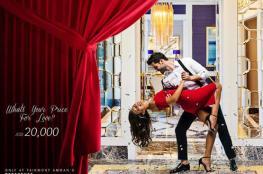 فندق في الأردن: ليلة الفالنتاين بـ20 ألفا ونفاد الحجز
