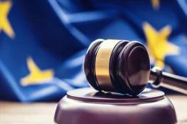 المحكمة الأوروبية تقرر: الإساءة للرسول محمد لا تندرج ضمن حرية التعبير