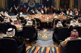 وسط غياب ثلاثة زعماء.. القمة الخليجية تُطلق أعمالها بالرياض والقضية الفلسطينية حاضرة