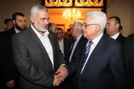 اسرائيل ستقدم إفادات لمحكمة العدل الدولية ضد حماس والرئيس عباس