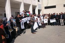 غزة: الهيئة التدريسية في المعاهد الأزهرية تواصل الاحتجاج لتحقيق مطالبها