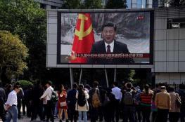 الصين تمنع الضحك والمزح في التلفزيون والإنترنت!