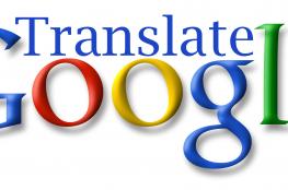 غوغل تضيف ميزة جديدة لخدمة الترجمة