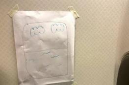 طلب الجلوس قرب النافذة.. فرسمت له المضيفة واحدة