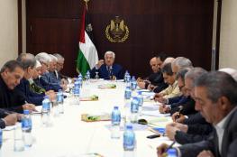 خلال اجتماع ثوري فتح : الرئيس يوعز بالاستعداد لتنفيذ قانون الضمان خلال شهرين