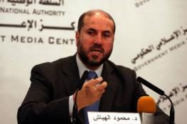 الهباش مهاجماً أبو زهري: الغلمان لا يمثلون الشعب الفلسطيني