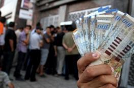 ام جهاد: لا نية لقطع رواتب عدد من أسر الشهداء والجرحى